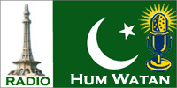 radio-humwatan-logo1